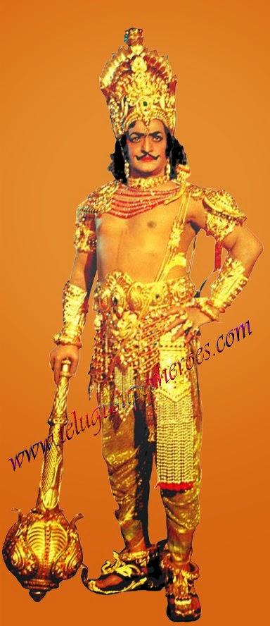 Sr.Ntr (Duryodhana)
