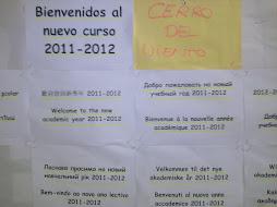 INICIO DEL CURSO 2011-2012 EN LOS IES ALBAYTAR Y CERRO DEL VIENTO.