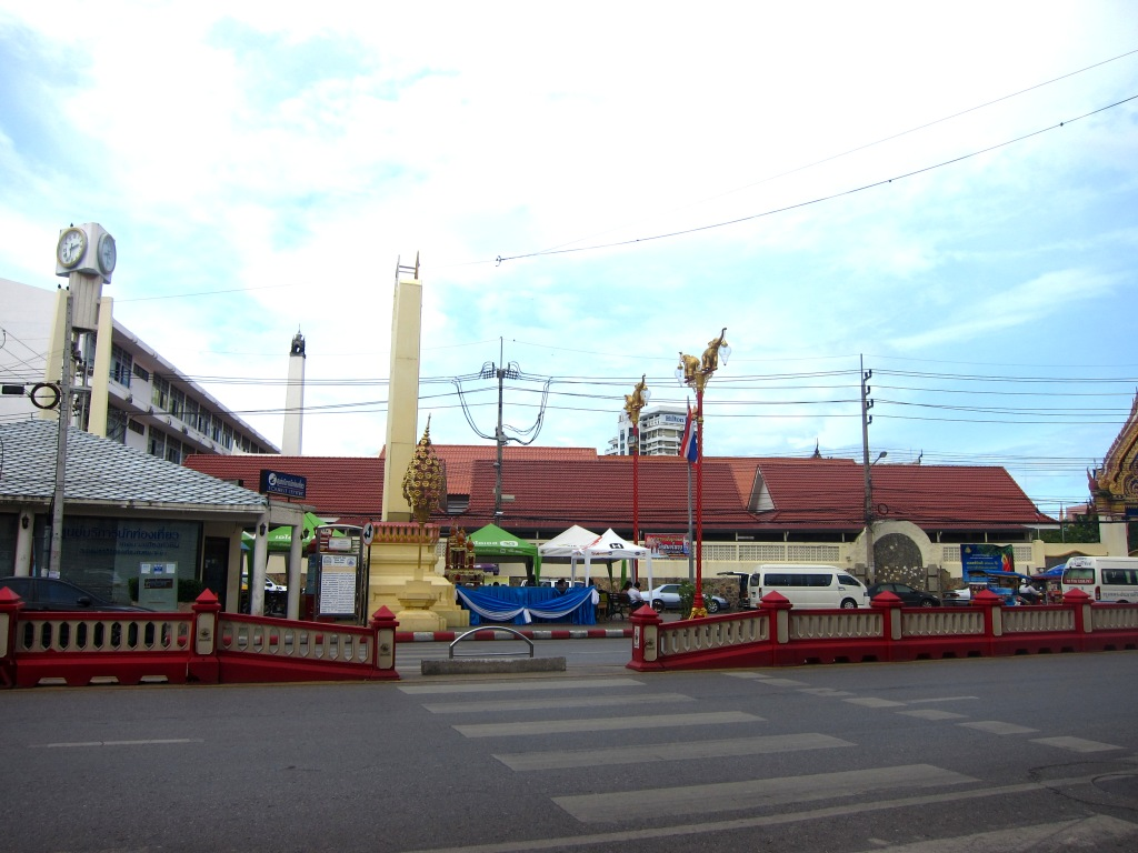 how to get to hua hin from bangkok
