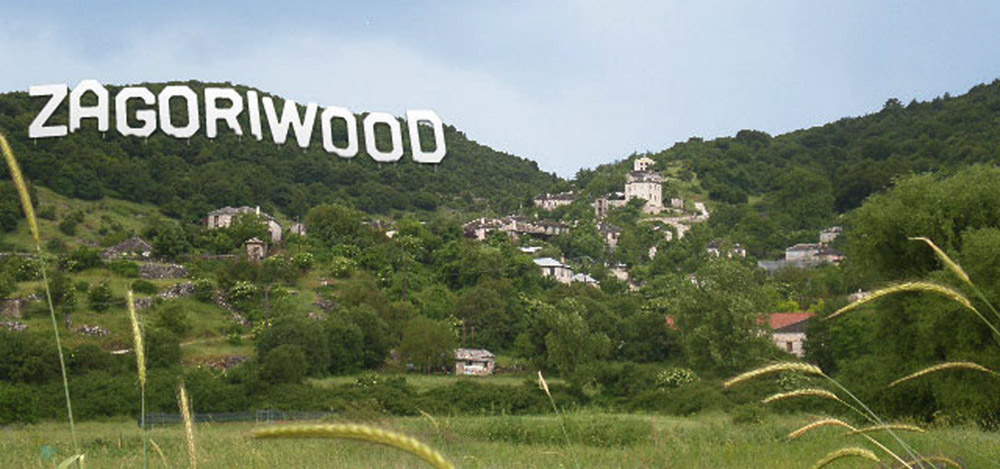 Zagoriwood
