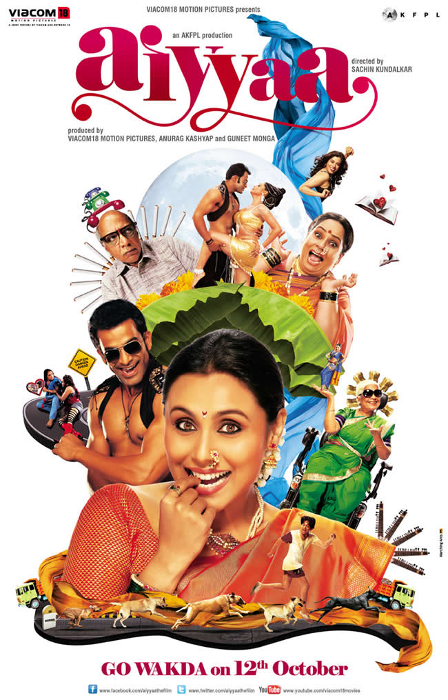 Aashiqui A Burning Love Story Full Movie Online