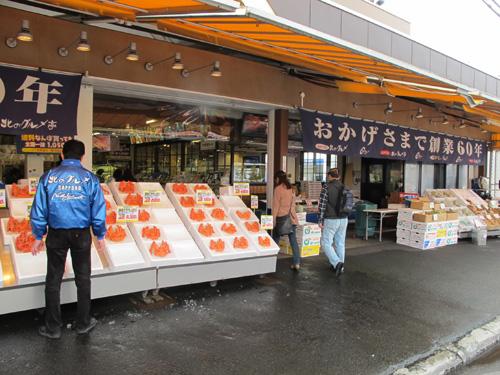 Sapporo central fish market japan blog tokyo osaka for Central fish market