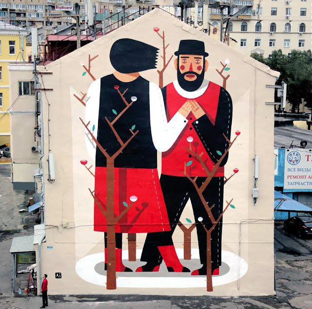 Street Art By Agostino Iacurci In Moscow, Russia