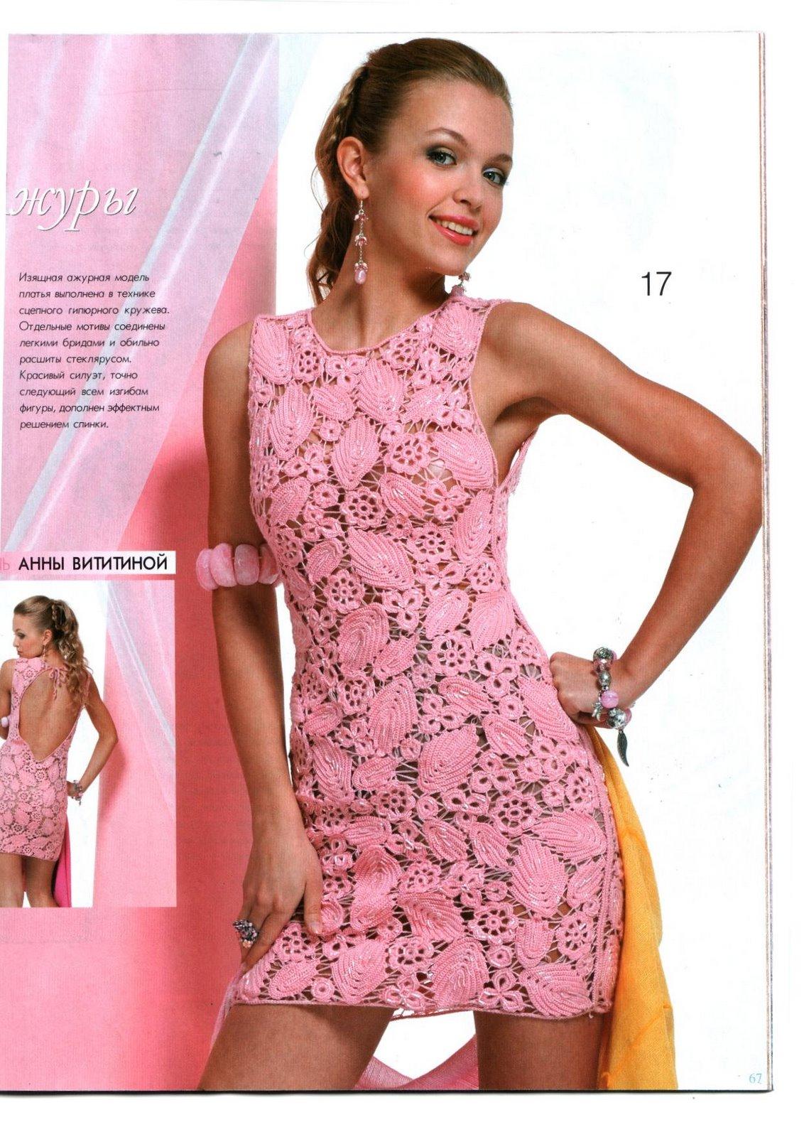 как сшить платье французской длины