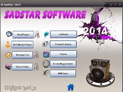تحميل اسطوانة برامج الكمبيوتر المهمة Sadstar 2014 فى احدث اصدار مباشرة وحصريا Sad%25D9%258D%25D9%258D%25D9%258DStar+2014+2