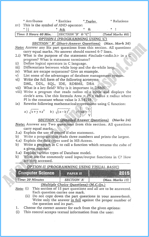 xii-computer-science-past-year-paper-2015