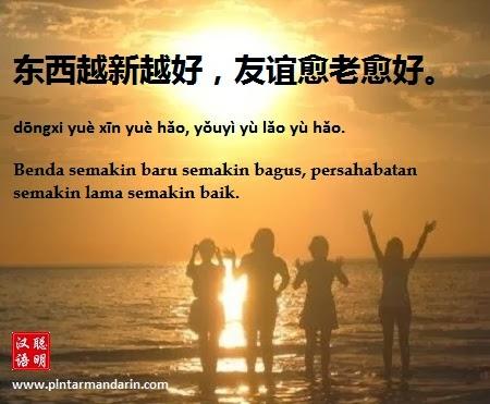 Quotes About Love For Him Dan Artinya : Judul: KATA MUTIARA MANDARIN 239