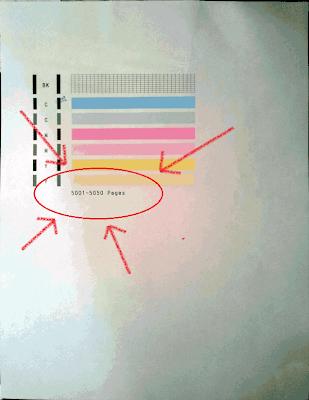 Расположение информации о количестве отпечатанных страниц