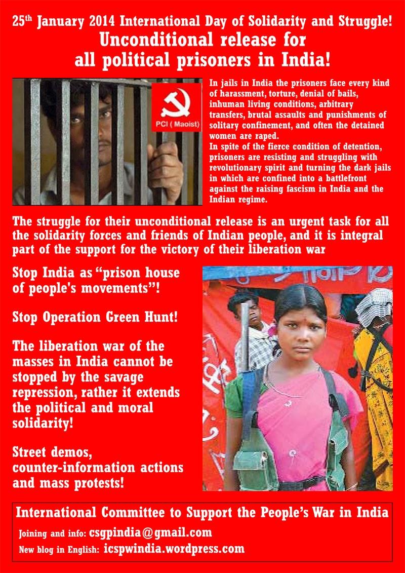 25 Γενάρη 2014 -Διεθνής Ημέρα Αλληλεγγύης για τους Ινδούς πολιτικούς κρατούμενους*