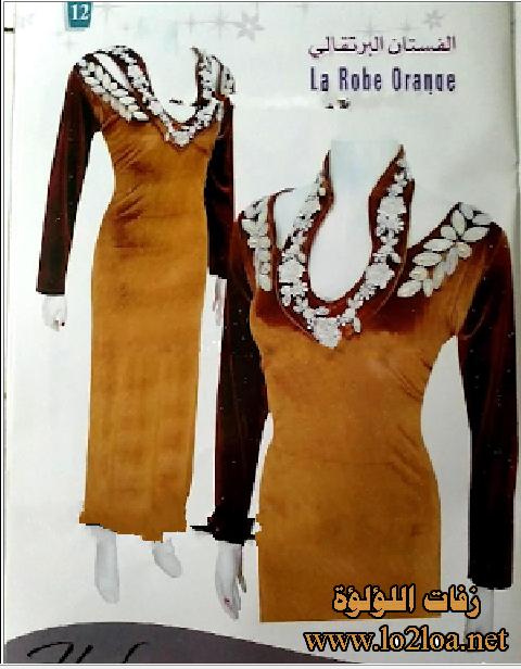 موديل الفساتين من مجلة هدى