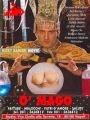 El Mago (2001)