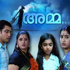 2012 AMMA asianet malayalam serial latest episode watch online 18 may