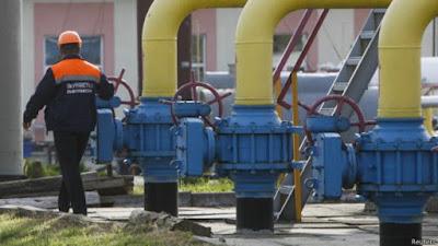 """Нафтогаз"" приостановил закупку газа у ""Газпрома"""