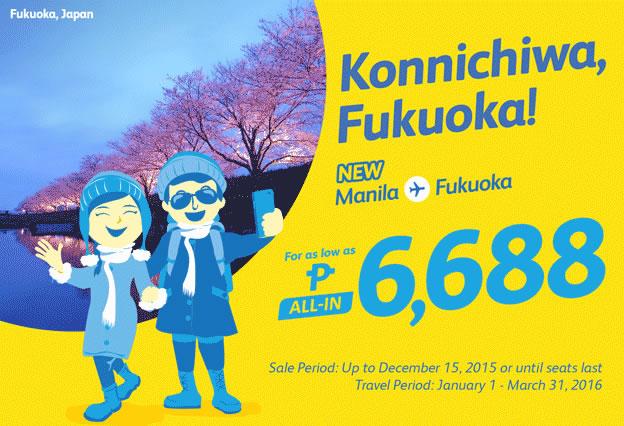 Cebu Pacific Manila to Japan Promo Fare 2016
