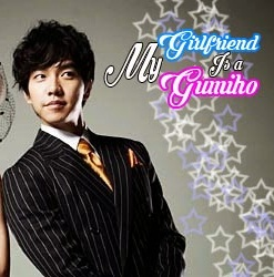 Pemain Drama Korea My Girlfriend is Gumiho