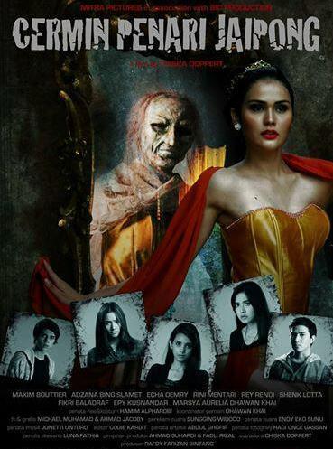 Film Cermin Penari Jaipong 2014 Bioskop