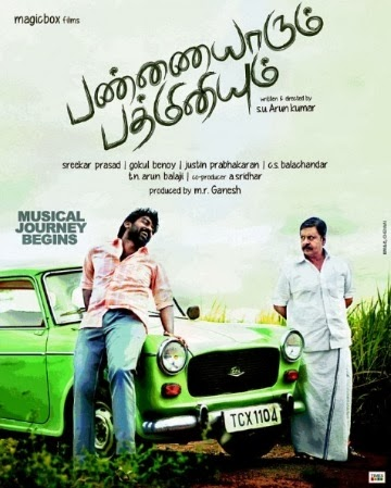 Watch Pannaiyarum Padminiyum (2014) Tamil DVDScr Full Movie Watch Online For Free Download