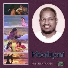 Moodupani (1980) - Tamil Movie