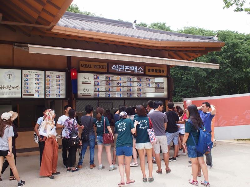 Ewha University Summer Studies Travel Seoul Korean Folk Village Food Market lunarrive singapore