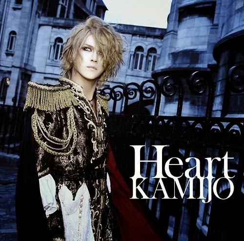 Kamijo ~ Heart (Album)  Download