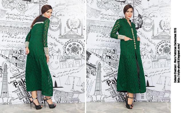 design-no-120381-mera-pakistan-collection-2015-by-zainab-chottani