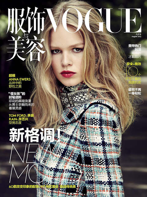 Anna Ewers by Patrick Demarchelier for Vogue China, August 2015