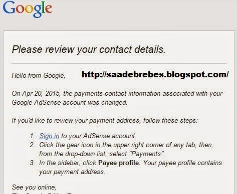 Lama waktu untuk review tahap pertama google adsense non hosted