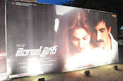 Bengal Tiger Audio function photos-thumbnail-3