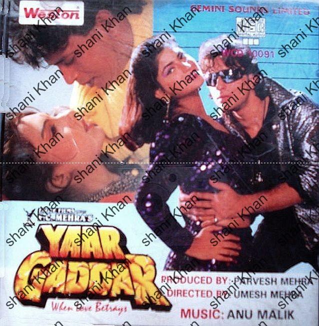 Jonny gaddar hindi movie