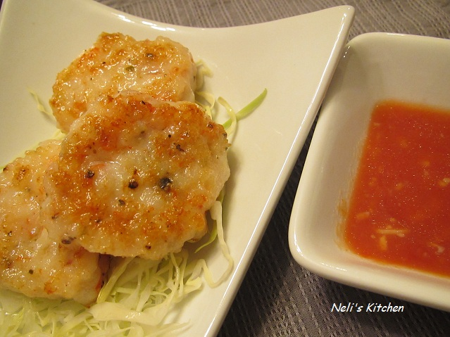Shrimp Cake with Ginger Sauce