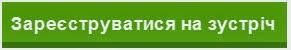 http://elnik.kiev.ua/sq-page/blog-vchytelya-poperednij-zapys/