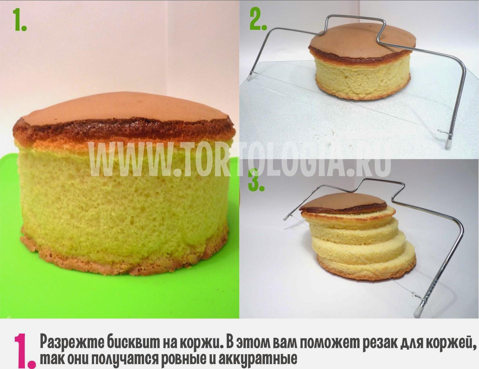 Как сделать коржи торта ровными 555