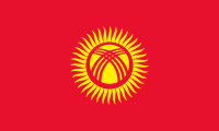 Flag of the Eurasian Economic Union (aka EEU, EAU, or Eurasian Union)