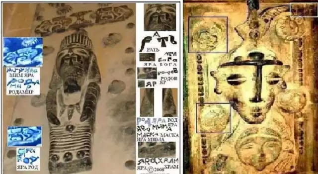 Το μυστήριο της σαρκοφάγου του Ανουνάκι Rodamir, 12.000 ετών ...