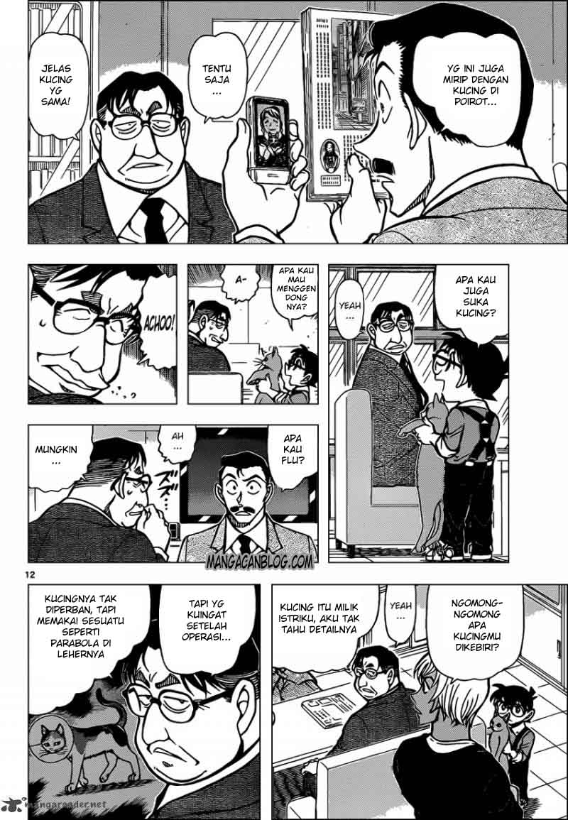 Komik detective conan 865 - si kucing belang 866 Indonesia detective conan 865 - si kucing belang Terbaru 11|Baca Manga Komik Indonesia|Mangacan