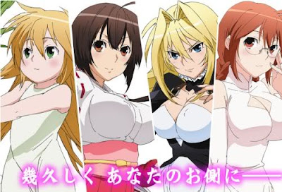 Season 2 Sekirei http://www.animetake.com/forums/low-quality/46601-sekirei-season-2-x64-720p-90mb-mkv.html