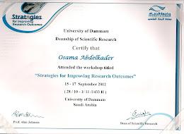 دورة استراتيجيات تطوير نتائج البحث العلمي
