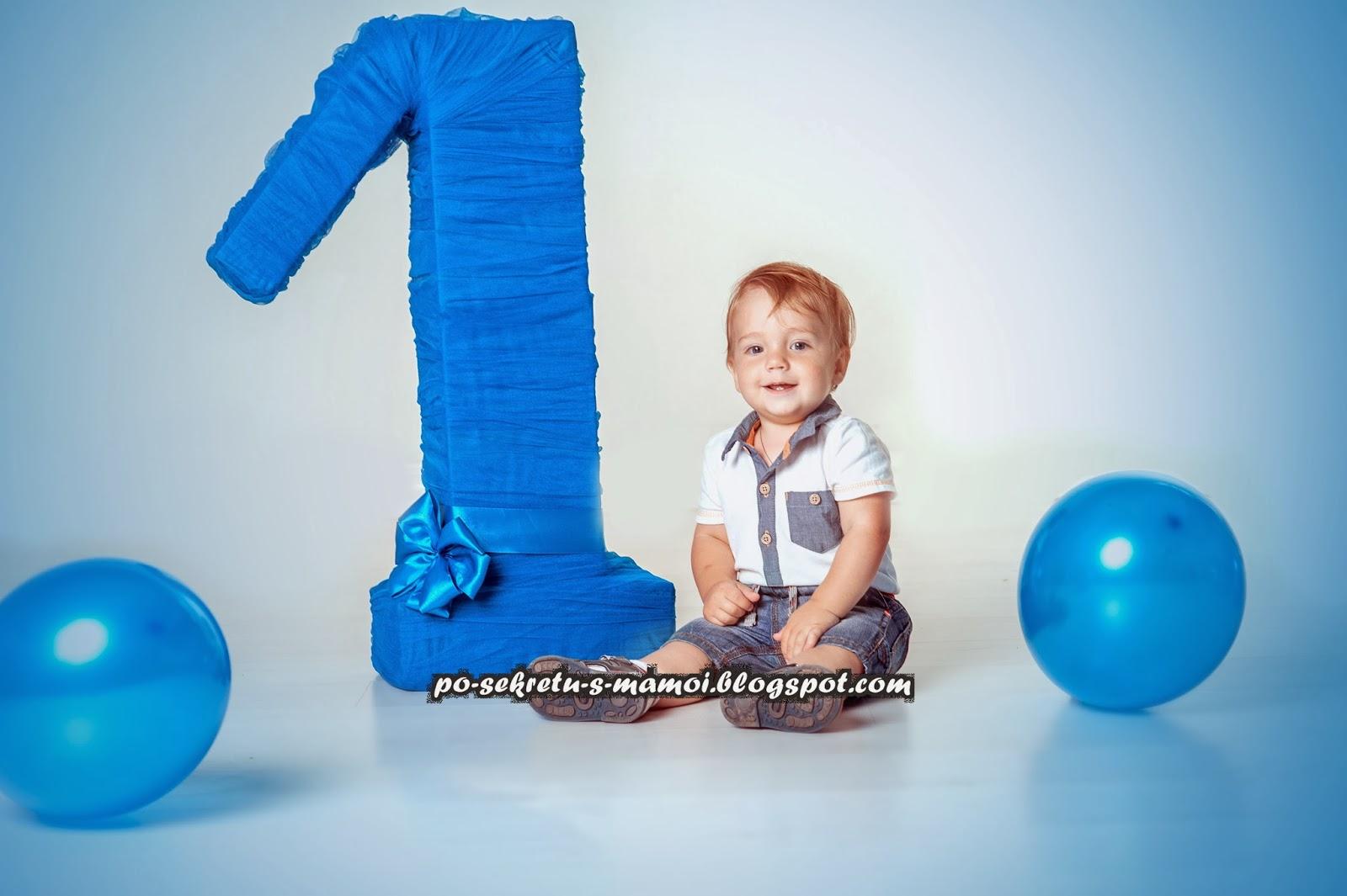 Цифра 1 на день рождения своими руками для мальчика фото