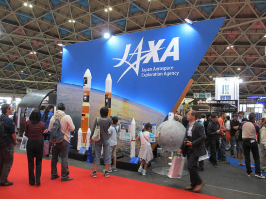 JA 2012 - 国際航空宇宙展 | ポートメッセなごや/中部国際空港