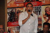 Rudramadevi movie success meet photos-thumbnail-19