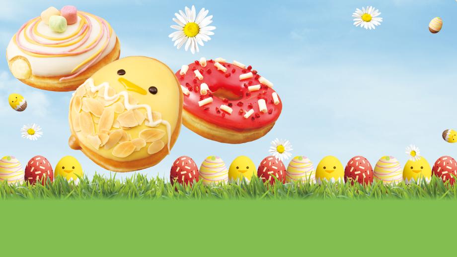 Krispy Kreme japan easter donuts