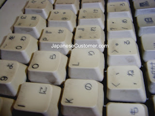 Japanese Keyboard copyright peter hanami 2016