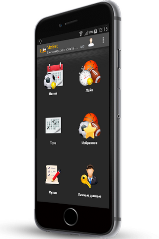 Melbet Mobile Offers