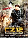 CZ12 Chinese Zodiac Movie