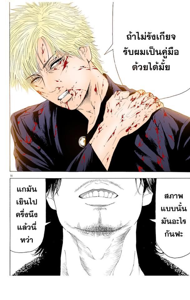 Crows Explode ตอนที่ 8 TH แปลไทย
