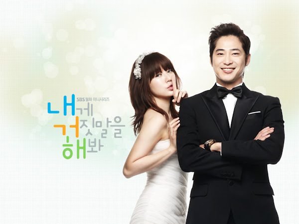 Mp3 OST Lie To Me Soundtrack Download
