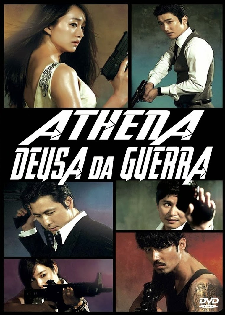 Athena: Deusa da Guerra – Dublado (2011)