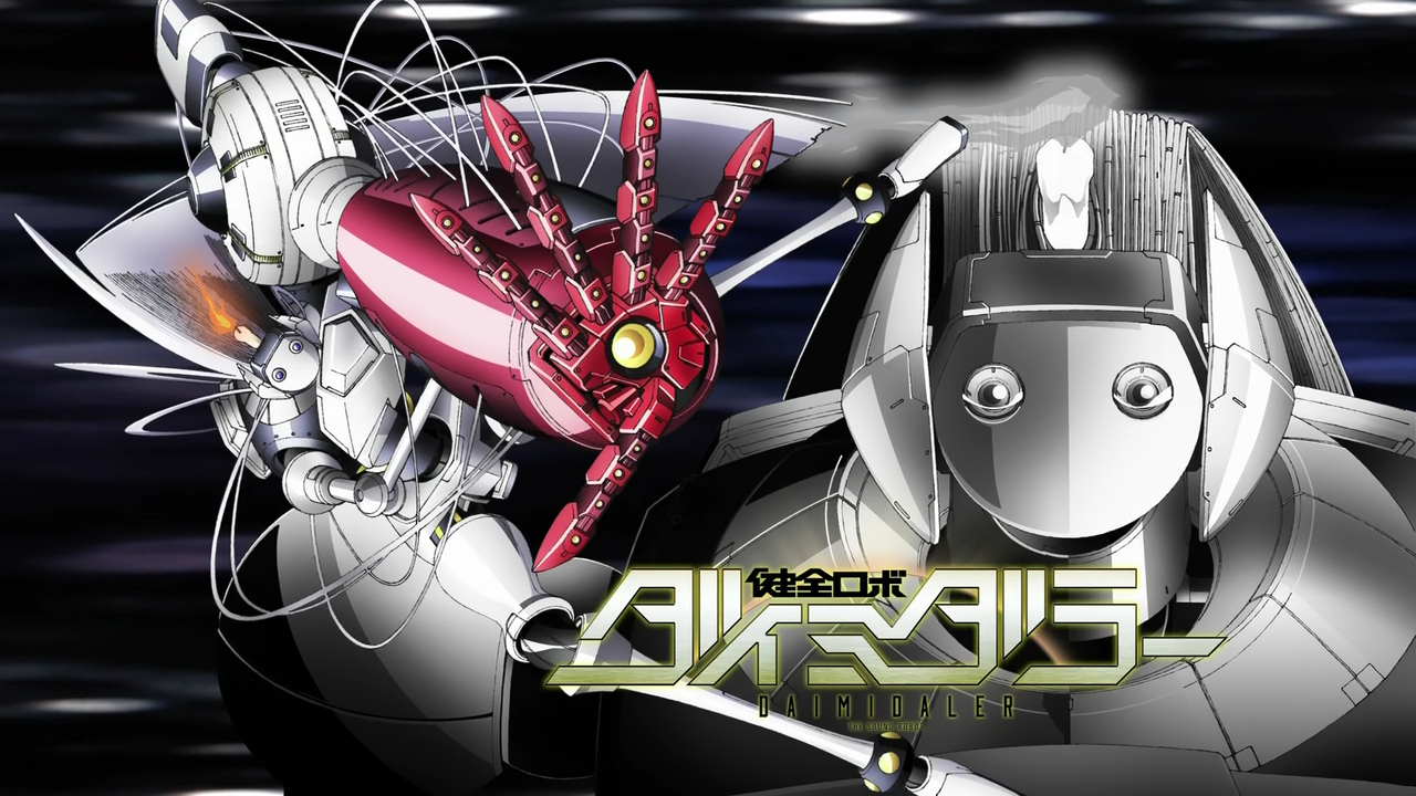 Daimidaler the Sound Robot (Kenzen Robo Daimidaler)