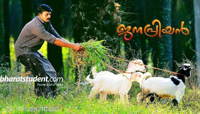 Janapriyan Gallery. Malayalam Movie Janapriyan Stills. Directed by Boban Samuel, Starring Jayasurya, Bhama, Manoj K Jayan, Jagathy, Salim Kumar