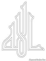 Kaligrafi Allah Untuk Diwarnai Umat Muslim, Kunjungi Situs kami www.mewarnaigambar.web.id untuk mendapatkan lebih banyak gambar kaligrafi Islam